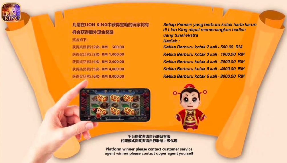 hadiah event lion king